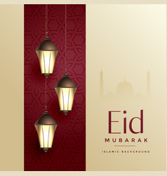 Islamic eid festival creative design vector