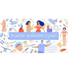 Plastic surgery seamless pattern vector