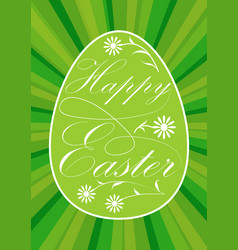 vivid green easter egg with inscription happy vector image