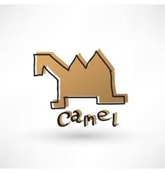 Camel icon vector image