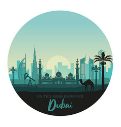 abstract circle dubai city landscape with sunset vector image