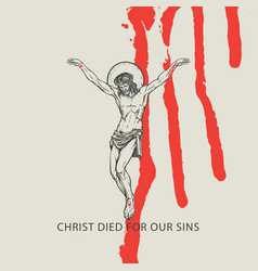 Banner with crucified jesus christ and blood drips vector