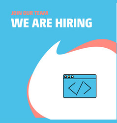 join our team busienss company code we are hiring vector image