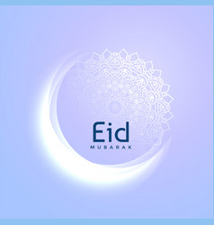 beautiful eid festival moon greeting vector image