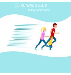 family sport center running club health program vector image vector image