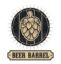 Beer barrel vector