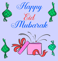 Design ed mubarak greeting card vector