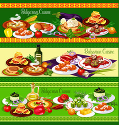 Bulgarian meat dishes with vegetable salad cake vector