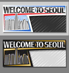 layouts for seoul vector image