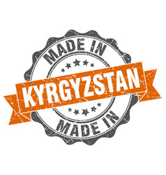 made in kyrgyzstan round seal vector image