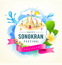 songkran festival summer of thailand vector image