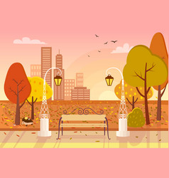 autumn city park vector image