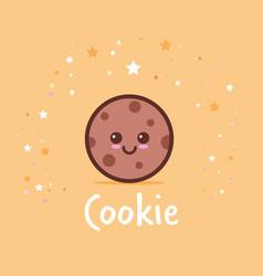 Cute chip cookies cartoon comic character vector