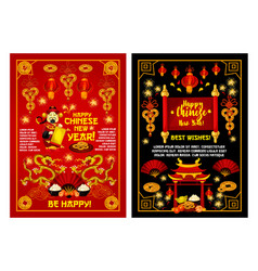 happy chinese lunar new year greeting vector image