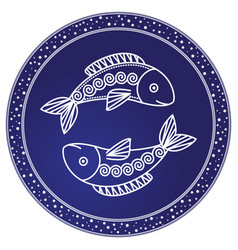 pisces astrology sign zodiac and horoscope symbol vector image