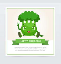 Cute humanized cauliflower vegetable character vector