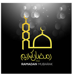 ramadan mubarak greeting file in arabic vector image