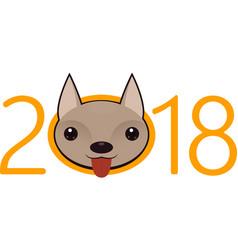 2018 happy new year greeting logo celebration vector image vector image