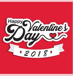 Valentine day happy 2018 image vector