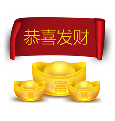 chinese gold money isolated elements for artwork vector image