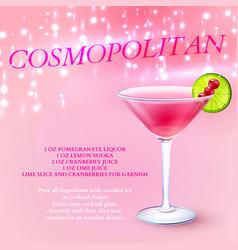 Cocktail cosmopolitan recipe background vector