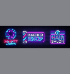 hair salon logo collection beauty salon vector image
