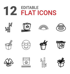 12 japanese icons vector