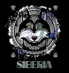 image of siberian husky in ethnic style vector image