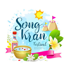 amazing thailand festival design on water vector image vector image
