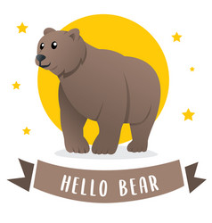a large wild bear is smiling vector image