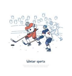 ice hockey match professional sportsmen wearing vector image