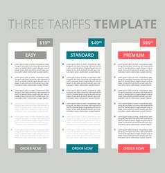 Price list three tariffs for website vector