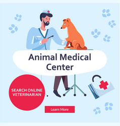 animal medical center for pets professional care vector image
