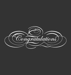 decorative congratulations typography vector image