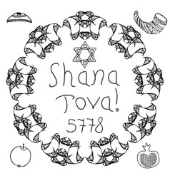jewish holiday of rosh hashanah shana tova vector image
