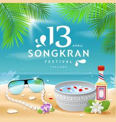 songkran festival summer of thailand on sea vector image