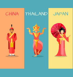 asian cultural attractions concept set vector image vector image