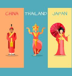 Asian cultural attractions concept set vector