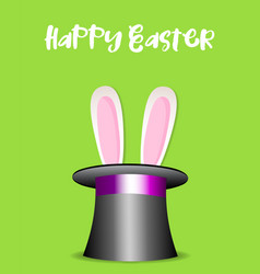 happy easter greeting card with cartoon lettering vector image