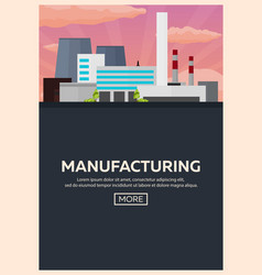 poster industrial building factory manufacturing vector image