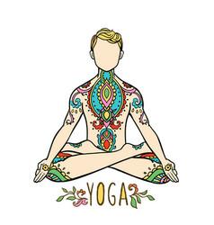 yoga man ornament beautiful concept meditation vector image