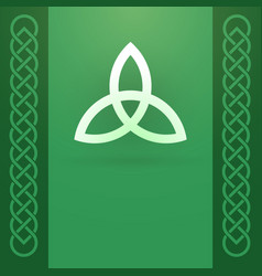 Celtic knot ornament and triquetra symbol vector