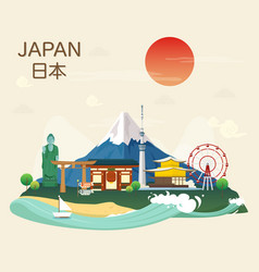 japanese famous landmarks and tourist attractions vector image