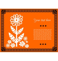 postcard with flower vector image