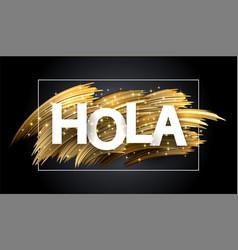 Hello shiny poster with golden brush stroke design vector