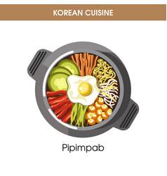 korean cuisine pipimbap rice traditional dish food vector image