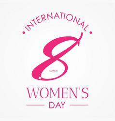Eight design for international womens day vector