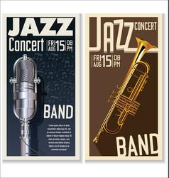 jazz concert banner vector image