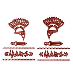 Logo or emblem mars god war vector