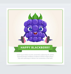 cute humanized bramble berry character happy vector image